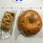 ピエトロセントラーレ - アップルパイとパンプキン&ホワイトチョコベーグル