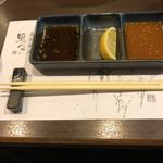 黒べこ - 料理写真: