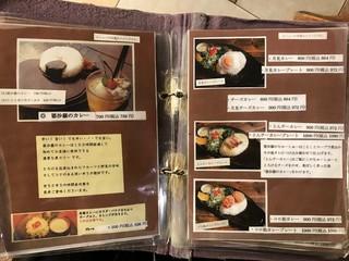 Cafe 婆沙羅 - 店内メニュー抜粋①