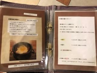 Cafe 婆沙羅 - 店内メニュー抜粋③