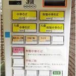 99189528 - 券売機。中華そば一本勝負。
