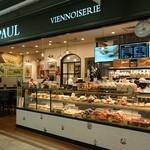 PAUL - 店舗