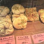パン工房 Pao - パン色々