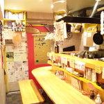 タカタカ - 店内の様子