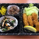 揚物とおそうざい屋 - 料理写真:日替おかずセット 250円