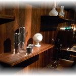 Bar Ugle -