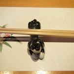 寿司栄 華やぎ - 箸置き。