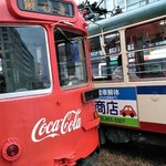 明神丸 - 路面電車