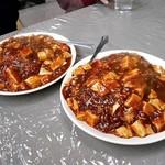 老広東 - 麻婆飯(激辛・大盛り)(右)