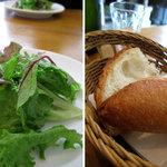 トラットリア レオーネ - サラダとパン