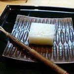 992738 - 山芋羊羹・柚子風味