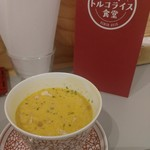 長崎トルコライス食堂 - 日替りスープ。