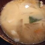 魚感うえさき - 味噌汁