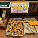 ビィドリーム - 料理写真:揚げ物コーナー