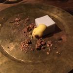 スパイスカフェ - タロ芋のデザート