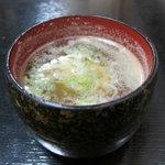 寿司割烹よつや - みそ汁