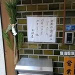 99212811 - 牡蠣は岩手県の米崎産