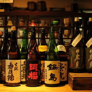 厳選した日本酒◎