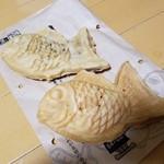 日本一たい焼き - 天然モノの日本一たい焼き