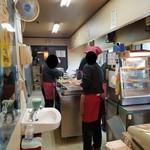 日本一たい焼き - 店内の様子