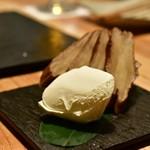 こけぴよ - いぶりがっこチーズ