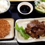肉のヤマキ商店 - 合計950円