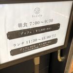99226006 - 料金