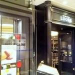 99232131 - 店舗入口