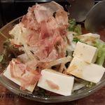 鳥長 - 豆腐サラダ