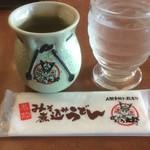 """99238186 - """"お茶とお水"""""""
