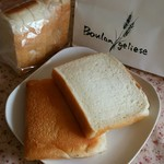ブランジェリーゼ - サクふわ高級食パンハーフ500円