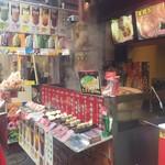 北京烤鴨店 - タピオカドリンクも買いました