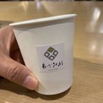 立ち呑みBAR COCO - 2018/12 甘酒 100円