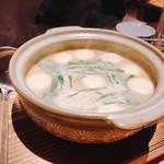 彩蔵  - 鍋