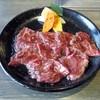 Karakuniya - 料理写真:国産牛からくに屋ロースランチの肉