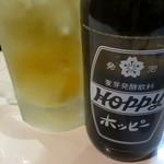 栞  - ホッピーセット白