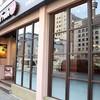 MeetFresh 鮮芋仙 横浜中華街店