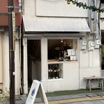 寺崎コーヒー - 外観