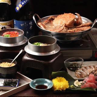 2時間飲み放題付4,000円~北海道の魅力を凝縮したコース