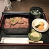 昇家 正々堂 - 料理写真:特製炭焼塩タン重 980円  肉大盛り450円