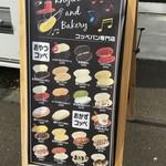 リズムアンドベーカリー - 店頭メニュー