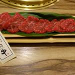 炭火焼肉 丸勢 - 料理写真: