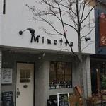 ミネット - お店到着時はチラチラ雪が降ってました