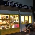 リメナスコーヒー - 外観