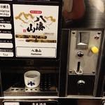 ぽんしゅ館 - ラスト~♪(´ω`)