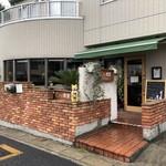 オーガニック食堂 Engi -