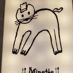 ミネット - ビストロミネット❤️ネコさんの看板が可愛い