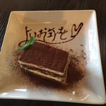 OLD FINE CAFE -