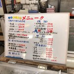 漁師の店 - メニュー