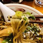 康明 - 中細の平麺